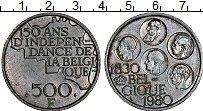 Изображение Монеты Бельгия 500 франков 1980 Посеребрение XF 150 лет Независимост