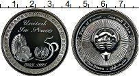 Изображение Монеты Азия Кувейт 2 динара 1995 Серебро Proof