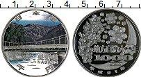 Изображение Монеты Япония 1000 йен 2009 Серебро Proof