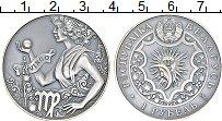 Изображение Монеты Беларусь 1 рубль 2015 Медно-никель UNC Дева