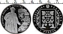 Изображение Монеты Беларусь 1 рубль 2013 Медно-никель Proof Слуцкие пояса,ткачес