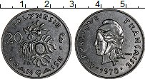 Изображение Монеты Франция Полинезия 20 франков 1970 Медно-никель XF