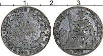 Изображение Монеты Индокитай 10 центов 1922 Серебро XF