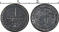 Изображение Монеты Грузия 1 тетри 1993 Медно-никель VF