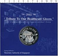 Изображение Подарочные монеты Сингапур 2 доллара 2003 Медно-никель Proof