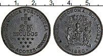 Изображение Монеты Португалия Азорские острова 25 эскудо 1980 Медно-никель XF