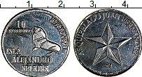 Изображение Монеты Чили 10 кондоров 2014 Медно-никель UNC-