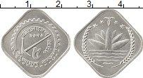 Продать Монеты Бангладеш 5 пойша 0 Алюминий