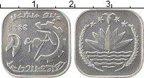 Продать Монеты Бангладеш 5 пойша 1977 Алюминий