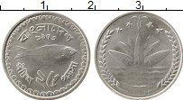 Продать Монеты Бангладеш 25 пойша 1973 Медно-никель