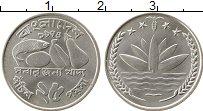 Продать Монеты Бангладеш 25 пойша 1974 Медно-никель