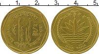 Продать Монеты Бангладеш 1 така 0 Медно-никель