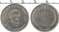 Продать Монеты Бангладеш 2 така 2010 Медно-никель