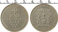 Изображение Монеты Португалия Азорские острова 100 эскудо 1980 Медно-никель UNC-