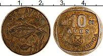 Продать Монеты Кабинда 10 авос 2009 Медно-никель