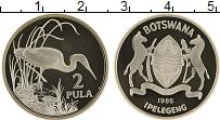 Продать Монеты Ботсвана 2 пула 1986 Серебро