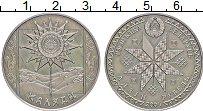 Изображение Монеты Беларусь 1 рубль 2004 Медно-никель Proof-