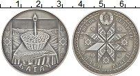 Изображение Монеты Беларусь 1 рубль 2005 Медно-никель Proof-