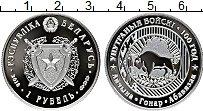 Изображение Монеты Беларусь 1 рубль 2018 Медно-никель Proof-