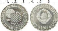 Продать Монеты Югославия 150 динар 1990 Серебро
