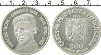 Продать Монеты Югославия 300 динар 1996 Серебро