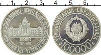 Продать Монеты Югославия 100000 динар 1989 Серебро