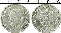 Продать Монеты Югославия 200 динар 1996 Серебро
