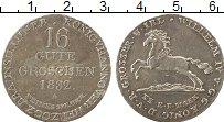 Изображение Монеты Брауншвайг-Люнебург 16 грош 1832 Серебро XF
