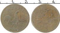 Изображение Монеты Индонезия 1 кеппинг 1831 Медь VF Малакка