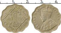 Изображение Монеты Индия 1 анна 1928 Медно-никель XF Георг V