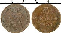 Изображение Монеты Саксен-Майнинген 3 пфеннига 1834 Медь VF G