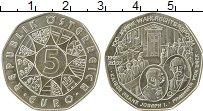 Изображение Монеты Австрия 5 евро 2007 Серебро UNC 100 лет реформе изби
