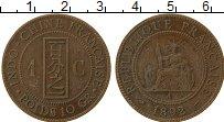 Изображение Монеты Индокитай 1 цент 1892 Бронза XF-