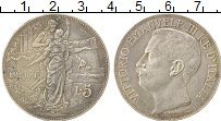 Изображение Монеты Италия 5 лир 1911 Серебро XF Виктор Эммануил III