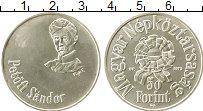 Изображение Монеты Венгрия 50 форинтов 1973 Серебро UNC-