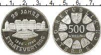 Изображение Монеты Австрия 500 шиллингов 1980 Серебро Proof- 25 лет Декларации о