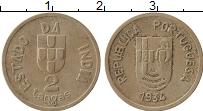 Продать Монеты Португальская Индия 2 таньга 1934 Медно-никель