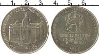 Изображение Монеты Чехословакия 25 крон 1968 Медно-никель XF