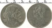Изображение Монеты Чехословакия 100 крон 1971 Серебро UNC- 100 лет со дня смерт