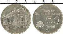 Изображение Монеты Венгрия 50 форинтов 1974 Серебро UNC- 50-летие национально