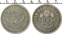 Изображение Монеты Венгрия 100 форинтов 1970 Серебро UNC-