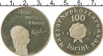 Изображение Монеты Венгрия 100 форинтов 1973 Серебро Proof-