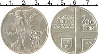 Изображение Монеты Венгрия 200 форинтов 1976 Серебро UNC- Пал Синьеи-Мерше