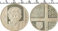 Изображение Монеты Венгрия 200 форинтов 1976 Серебро Proof- Жюль Деркович
