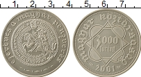 Изображение Монеты Венгрия 3000 форинтов 2001 Серебро UNC-