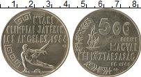 Изображение Монеты Венгрия 500 форинтов 1984 Серебро UNC-