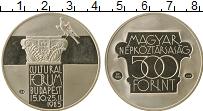Изображение Монеты Венгрия 500 форинтов 1985 Серебро Proof- Культурный форум