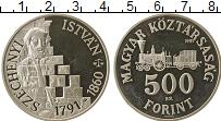Изображение Монеты Венгрия 500 форинтов 1991 Серебро Proof- 200-летие Иштвана Же