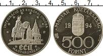 Изображение Монеты Венгрия 500 форинтов 1994 Серебро Proof- Интеграция  в  ЕС
