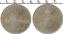 Изображение Монеты Венгрия 1000 форинтов 1995 Серебро UNC- Интеграция  в  ЕС